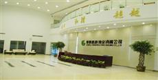 吉宝通讯(南京)有限公司