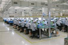 英华达(南京)科技有限公司