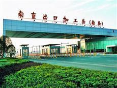 华宝通讯(南京)有限公司