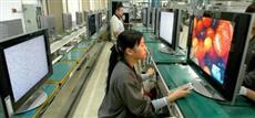 乐金飞利浦液晶显示(南京)有限公司
