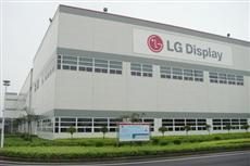 LG飞利浦招聘(新港开发区)